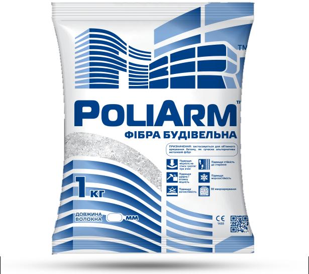 https://fiber.ua/images/poliarm-tehn-right.png